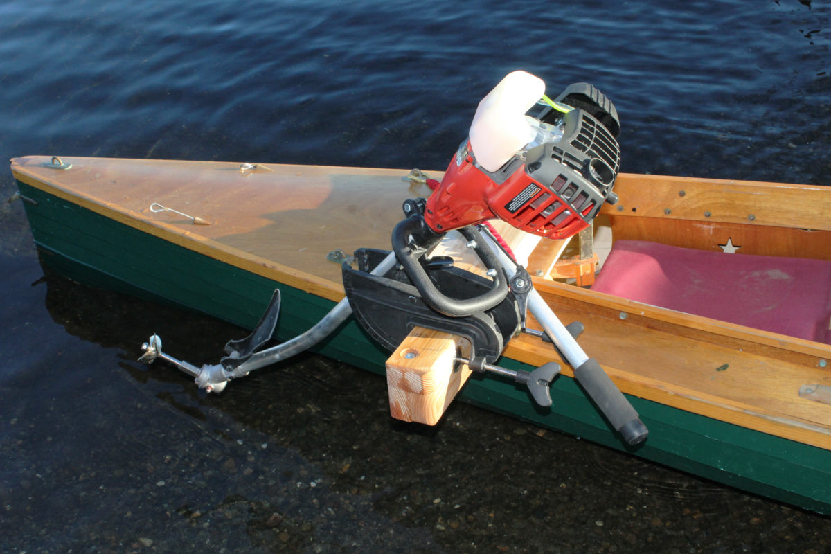 The 2-stroke (shown here with the propellor guard angled away from the prop for clarity) has a small propellor that comes into its own once the boat gets moving.